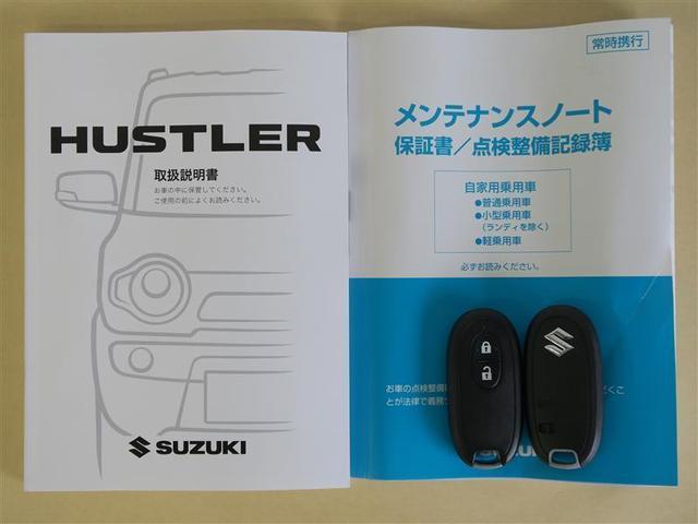 スズキ ハスラー X レーダーブレーキサポート付き スマートキー