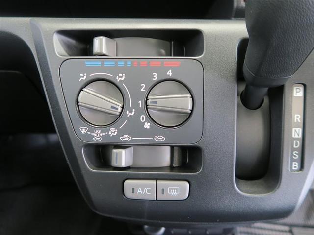 ダイハツ ミライース L スマアシ3 キーレス 禁煙車 T-Value認定車