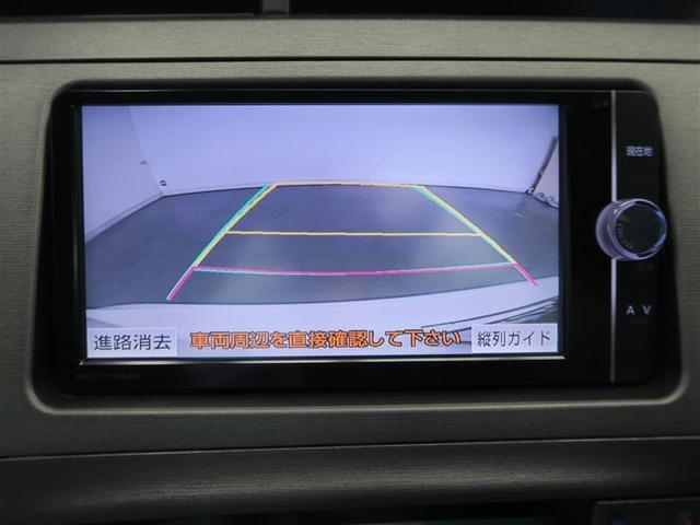 トヨタ プリウス Sツーリングセレクション ワンオーナー車 メモリーナビ
