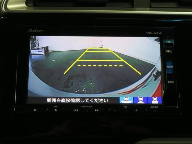 ホンダ フィット 13G・Sパッケージ クルーズコントロール メモリーナビ