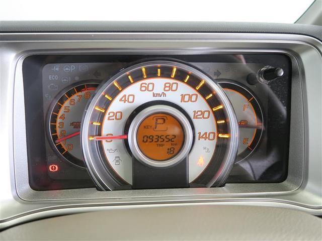 ホンダ ライフ C HIDスマートSP メモリーナビ T-Value認定車