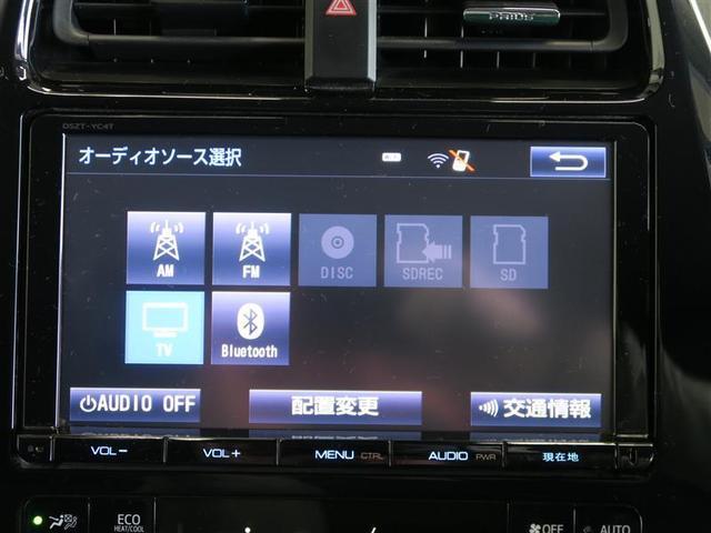 フルセグTV、CD/DVD再生、Bluetooth接続等が可能なオーディオ機能付きのナビゲーションです(^^)/