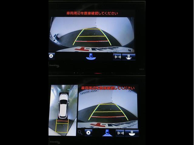 プレミアム アドバンスドパッケージ LED ワンオーナー車(9枚目)
