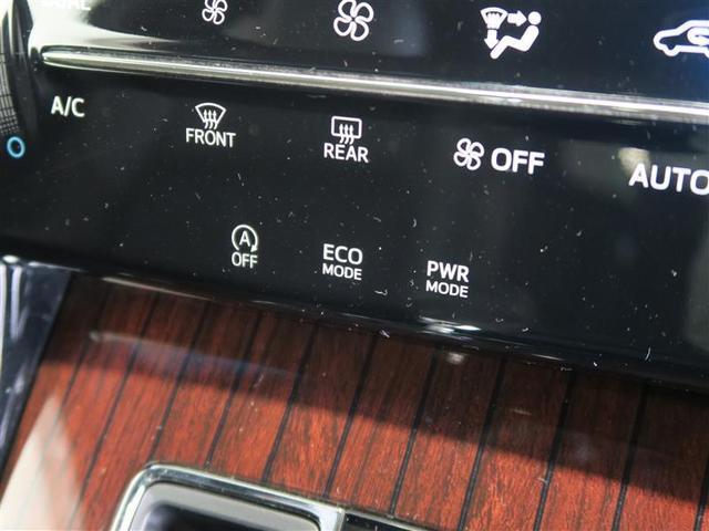 プレミアム アドバンスドパッケージ LED ワンオーナー車(12枚目)