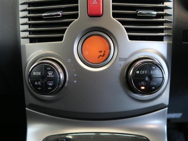 G Lパッケージ メモリーナビ HID ワンオーナー車(7枚目)