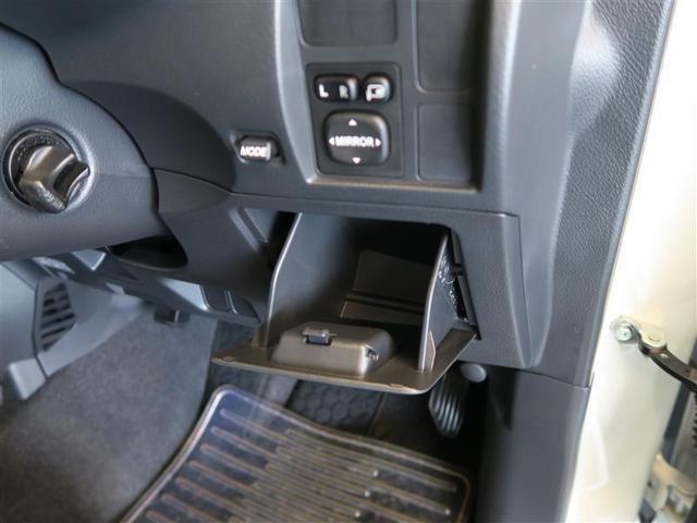 G Lパッケージ メモリーナビ HID ワンオーナー車(10枚目)