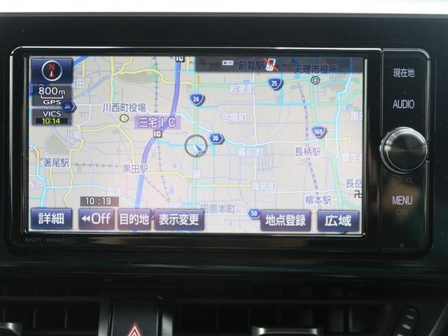 G-T メモリーナビ バックカメラ ドライブレコーダー(8枚目)