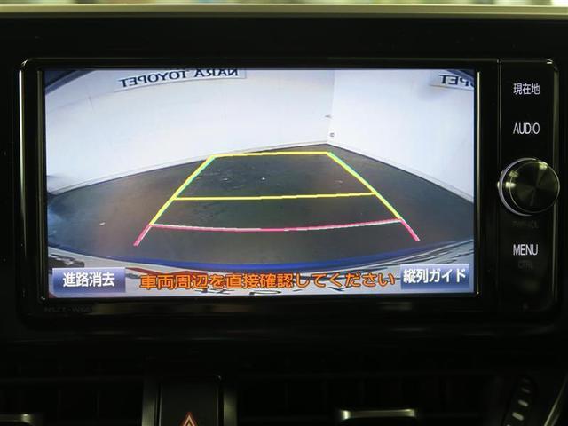 G-T メモリーナビ バックカメラ ドライブレコーダー(10枚目)