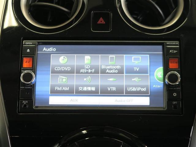 フルセグTV、CD/DVD再生、Bluetooth接続、USB/iPod接続等が可能なオーディオ機能付きです♪
