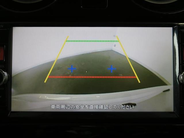 バックカメラ付きです☆ 車庫入れ時、ナビ画面で後方の確認ができるので安心です(^◇^)