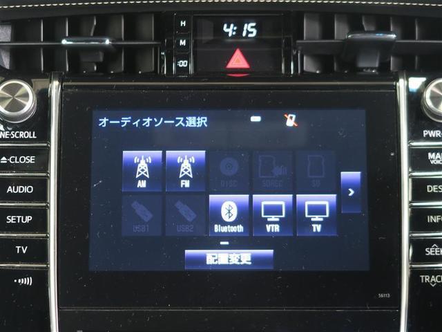 グランド メモリーナビ バックカメラ LEDライト 4WD(5枚目)
