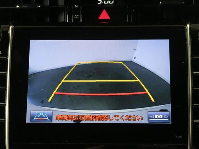 グランド メモリーナビ バックカメラ LEDライト 4WD(6枚目)