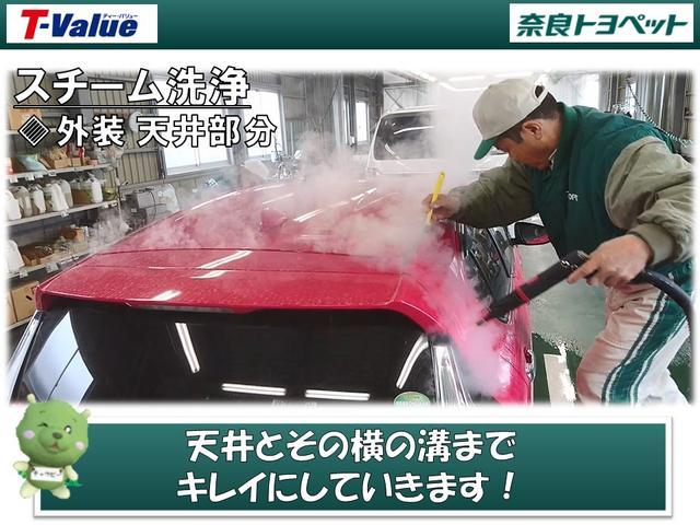 「トヨタ」「ハリアー」「SUV・クロカン」「奈良県」の中古車23