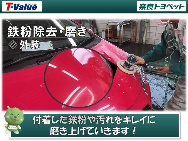 「トヨタ」「ハリアー」「SUV・クロカン」「奈良県」の中古車27