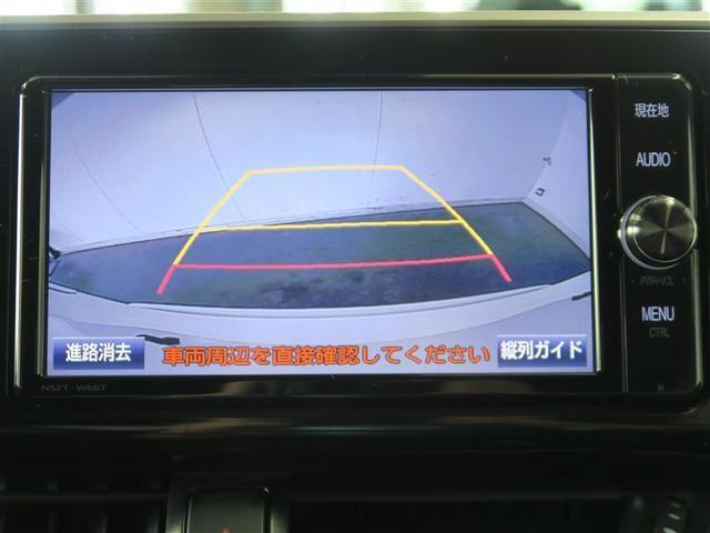 「トヨタ」「C-HR」「SUV・クロカン」「奈良県」の中古車6