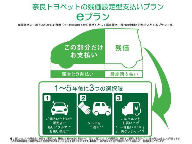 「トヨタ」「C-HR」「SUV・クロカン」「奈良県」の中古車34
