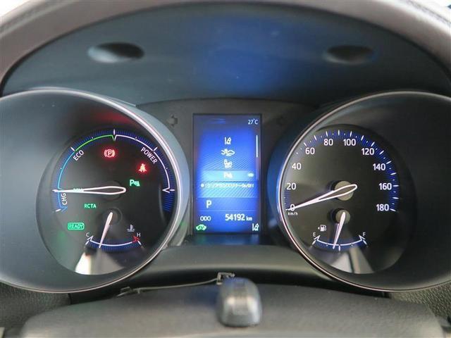 「トヨタ」「C-HR」「SUV・クロカン」「奈良県」の中古車8