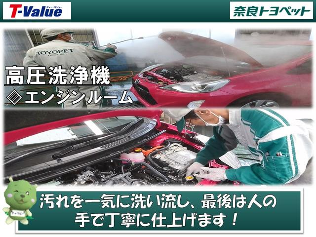 「トヨタ」「C-HR」「SUV・クロカン」「奈良県」の中古車26