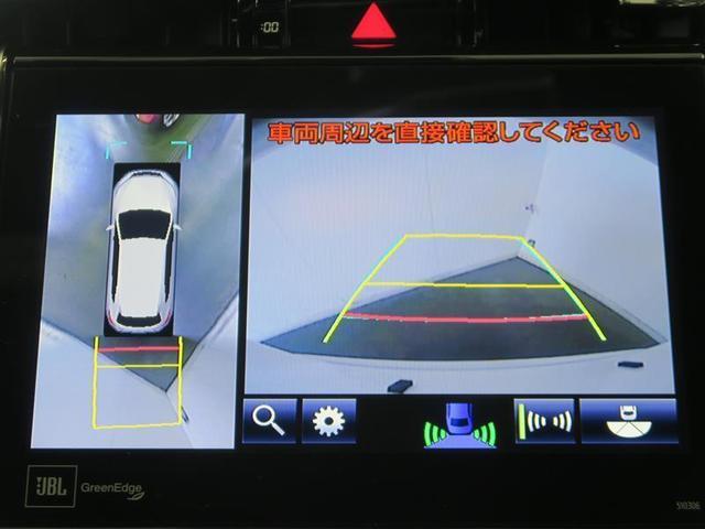 「トヨタ」「ハリアー」「SUV・クロカン」「奈良県」の中古車6
