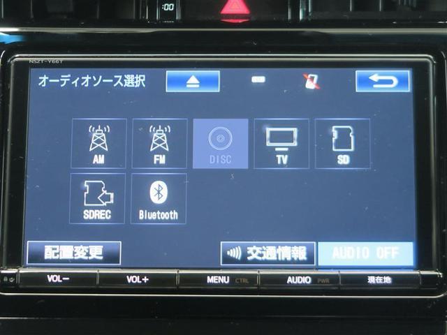 プレミアム ドライブレコーダー バックモニター スマートキ-(4枚目)
