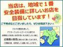 Gi メモリーナビ フルセグ スマートキ- イモビライザー(20枚目)