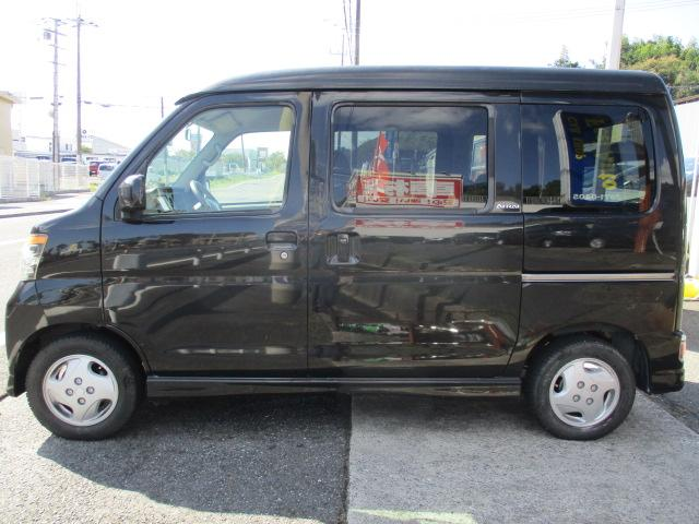 「ダイハツ」「アトレーワゴン」「コンパクトカー」「滋賀県」の中古車5