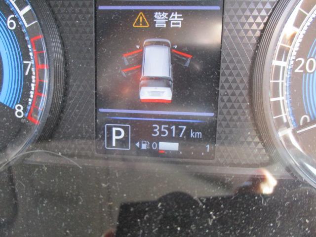 ハイウェイスター X 衝突軽減ブレーキ車線逸脱警報9インチナビ(25枚目)