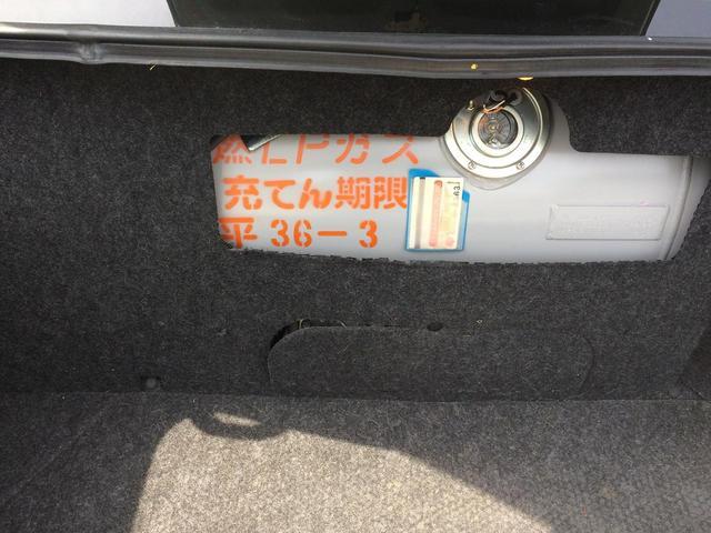 「トヨタ」「コンフォート」「セダン」「兵庫県」の中古車19