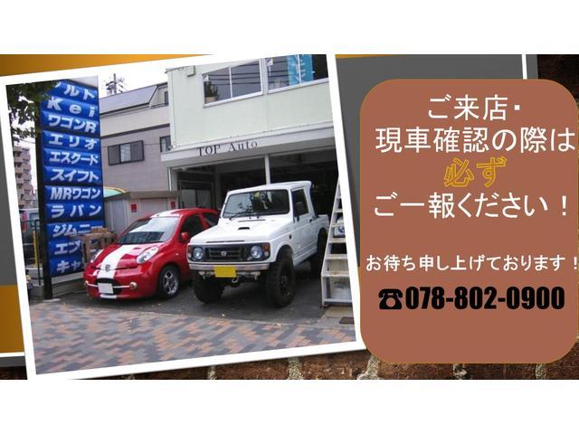 「スズキ」「Keiワークス」「コンパクトカー」「兵庫県」の中古車2