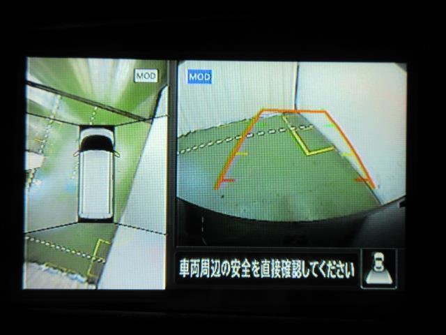 X バックカメラ 衝突被害軽減システム 電動スライドドア アイドリングストップ(12枚目)