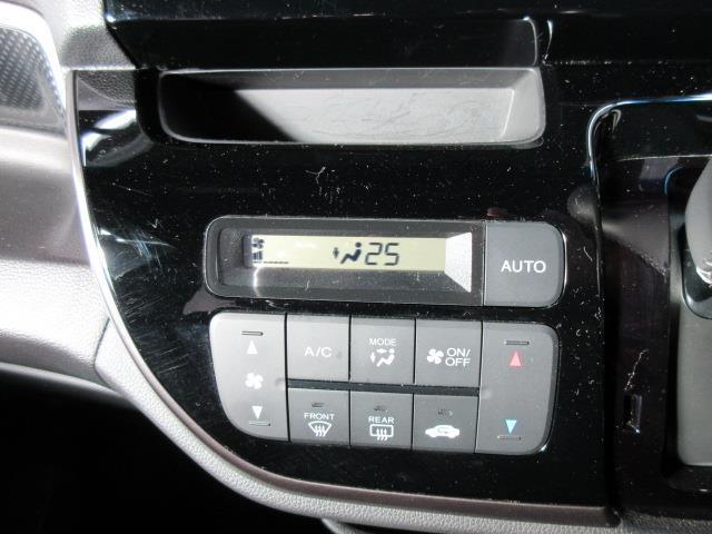 G・ターボパッケージ フルセグ メモリーナビ DVD再生 バックカメラ 衝突被害軽減システム ETC ドラレコ HIDヘッドライト アイドリングストップ(15枚目)
