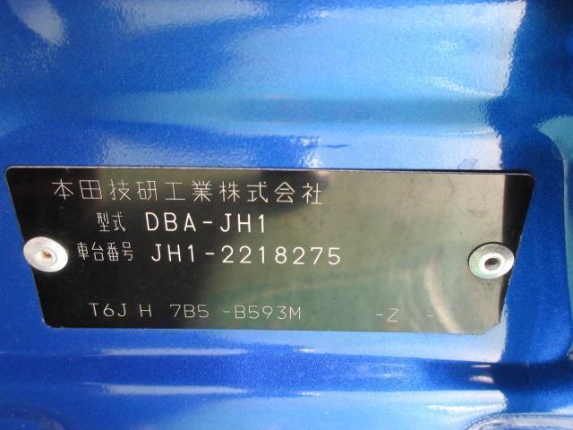 G・ターボパッケージ フルセグ メモリーナビ DVD再生 バックカメラ 衝突被害軽減システム ETC ドラレコ HIDヘッドライト アイドリングストップ(20枚目)