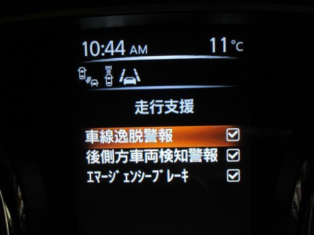 20Xt Bエクストリーマ サンルーフ 4WD フルセグ メモリーナビ DVD再生 バックカメラ 衝突被害軽減システム ETC ドラレコ LEDヘッドランプ アイドリングストップ(10枚目)