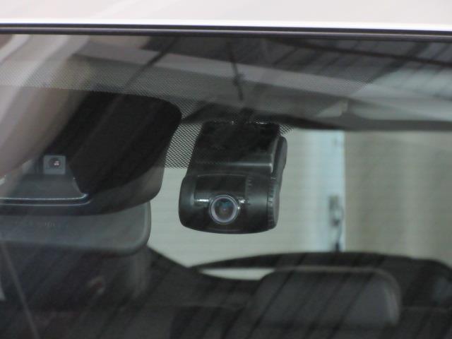 20Xt Bエクストリーマ サンルーフ 4WD フルセグ メモリーナビ DVD再生 バックカメラ 衝突被害軽減システム ETC ドラレコ LEDヘッドランプ アイドリングストップ(11枚目)