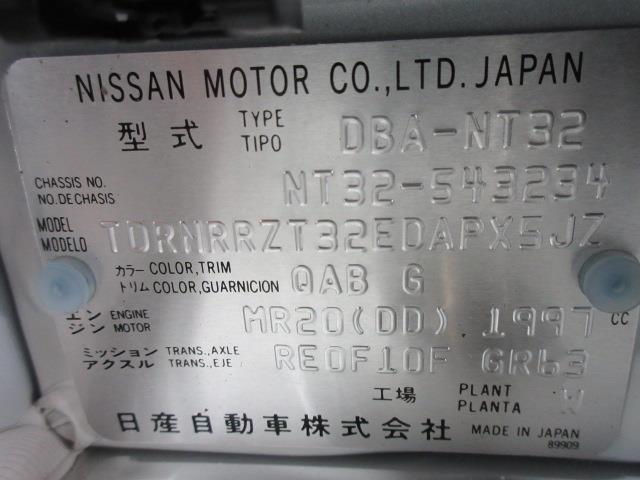 20Xt Bエクストリーマ サンルーフ 4WD フルセグ メモリーナビ DVD再生 バックカメラ 衝突被害軽減システム ETC ドラレコ LEDヘッドランプ アイドリングストップ(20枚目)