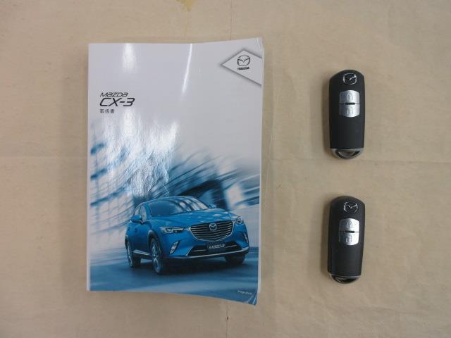 XD ツーリング フルセグ メモリーナビ DVD再生 バックカメラ 衝突被害軽減システム ETC LEDヘッドランプ アイドリングストップ ディーゼル(18枚目)