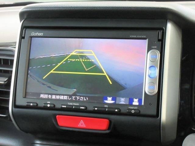 G ターボSSパッケージ ワンセグ メモリーナビ DVD再生 バックカメラ 衝突被害軽減システム ETC 両側電動スライド HIDヘッドライト アイドリングストップ(12枚目)
