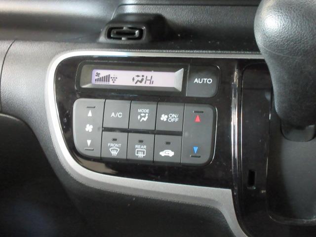 G ターボSSパッケージ ワンセグ メモリーナビ DVD再生 バックカメラ 衝突被害軽減システム ETC 両側電動スライド HIDヘッドライト アイドリングストップ(13枚目)