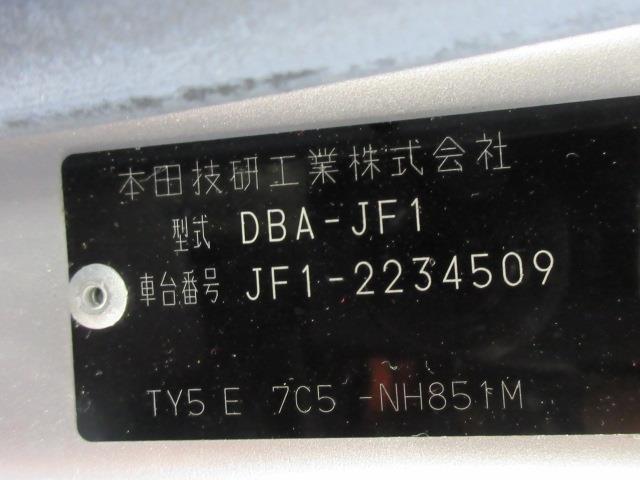 G ターボSSパッケージ ワンセグ メモリーナビ DVD再生 バックカメラ 衝突被害軽減システム ETC 両側電動スライド HIDヘッドライト アイドリングストップ(20枚目)