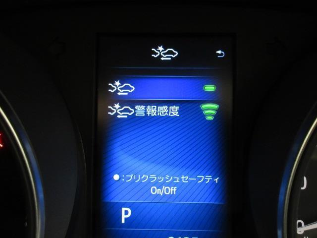 S-T LEDパッケージ フルセグ メモリーナビ DVD再生 バックカメラ 衝突被害軽減システム ETC ドラレコ LEDヘッドランプ(9枚目)