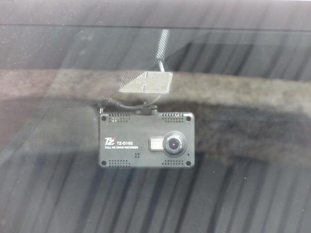 S-T LEDパッケージ フルセグ メモリーナビ DVD再生 バックカメラ 衝突被害軽減システム ETC ドラレコ LEDヘッドランプ(10枚目)