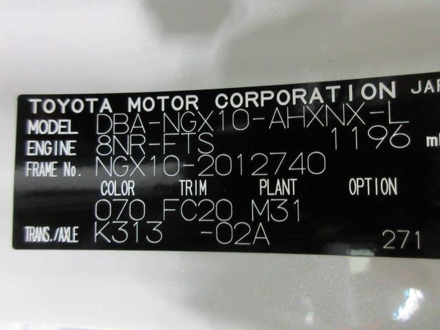 S-T LEDパッケージ フルセグ メモリーナビ DVD再生 バックカメラ 衝突被害軽減システム ETC ドラレコ LEDヘッドランプ(20枚目)