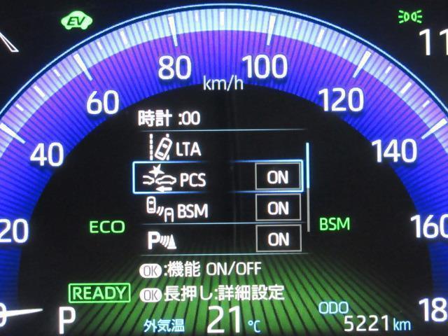 ハイブリッドG Z フルセグ メモリーナビ DVD再生 バックカメラ 衝突被害軽減システム ETC LEDヘッドランプ(9枚目)