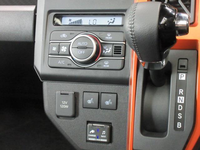Gターボ サンルーフ フルセグ メモリーナビ DVD再生 バックカメラ 衝突被害軽減システム ドラレコ LEDヘッドランプ アイドリングストップ(13枚目)