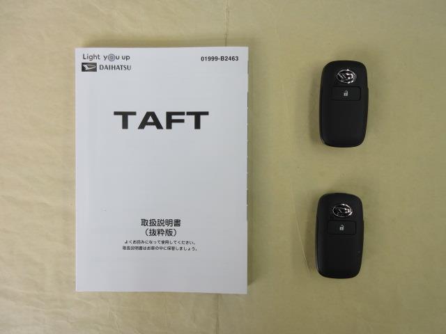 Gターボ サンルーフ フルセグ メモリーナビ DVD再生 バックカメラ 衝突被害軽減システム ドラレコ LEDヘッドランプ アイドリングストップ(18枚目)