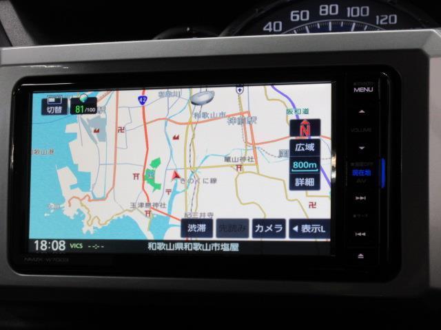 GターボリミテッドSAIII フルセグ メモリーナビ DVD再生 バックカメラ 衝突被害軽減システム 両側電動スライド LEDヘッドランプ アイドリングストップ(13枚目)