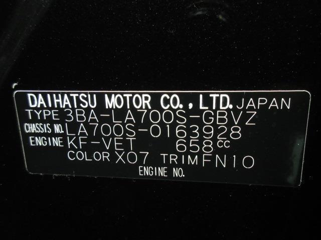 GターボリミテッドSAIII フルセグ メモリーナビ DVD再生 バックカメラ 衝突被害軽減システム 両側電動スライド LEDヘッドランプ アイドリングストップ(20枚目)