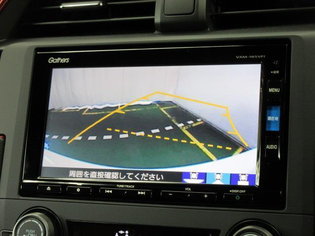 タイプR フルセグ メモリーナビ DVD再生 バックカメラ ETC LEDヘッドランプ フルエアロ アイドリングストップ(10枚目)
