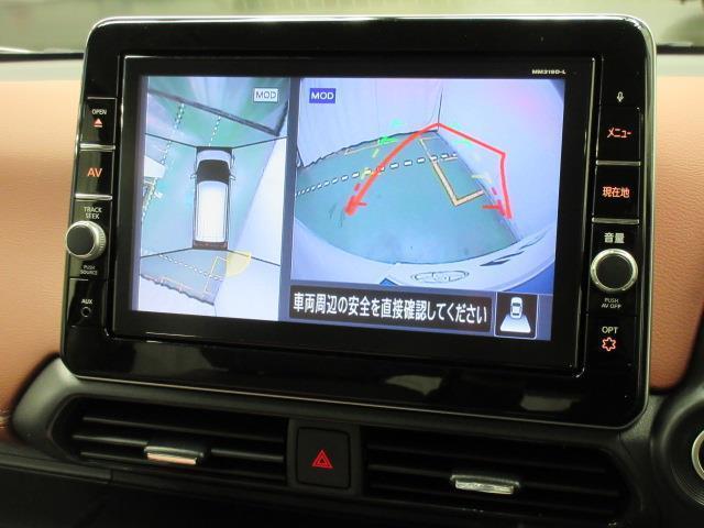 ボレロ フルセグ メモリーナビ DVD再生 バックカメラ 衝突被害軽減システム ドラレコ アイドリングストップ(12枚目)
