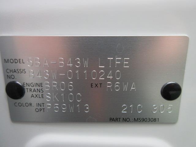 ボレロ フルセグ メモリーナビ DVD再生 バックカメラ 衝突被害軽減システム ドラレコ アイドリングストップ(20枚目)